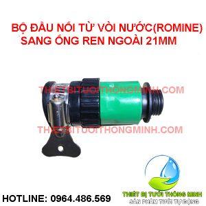 Bộ đầu nối vòi nước romine sang đầu nối ren ngoài 21mm