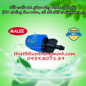 Nối chuyển 12mm sang ống 6mm Malee