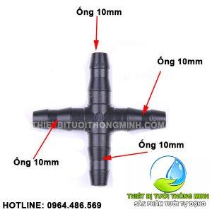 Thập nối ống 10mm (nhập khẩu loại tốt)