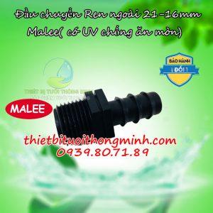 Nối ống 16mm 1 đầu ren ngoài phi 21 Malee (