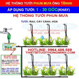 Mô hình hệ thống tưới phun mưa ống mềm 10mm FLROA (tưới 1-30 gốc, khay, chậu)