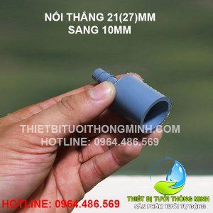 Nối thẳng 21(27) sang ống 10mm