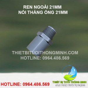 Ren ngoài 21mm nổi thẳng ống 21mm