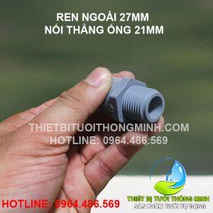 Ren ngoài 27mm nổi thẳng ống 21mm