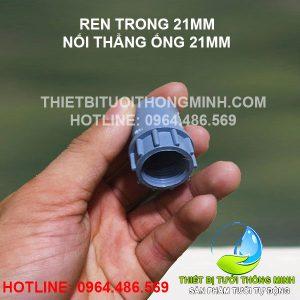 Ren trong 21mm nối ống 21mm