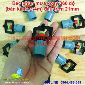 Béc vuông phun mưa xoay tròn 360 độ (2-5m) gắn ống trơn 21mm