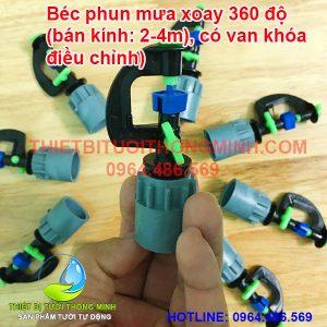 Béc phun mưa xoay 360 độ có van điều chỉnh gắn ống trơn 21mm