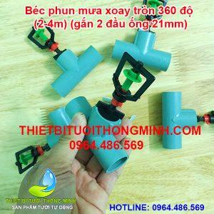 Bộ béc tưới phun mưa xoay 360 độ 2-4m gắn 2 đầu ống trơn 21mm