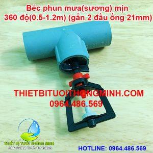 Béc phun mưa sương mịn 360 độ gắn 2 đầu ống trơn 21mm