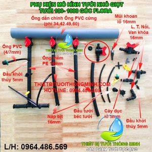 Hệ thống tưới nhỏ giọt cây ăn trái, cây công nghiệp FLORA (100 - 1000 gốc)