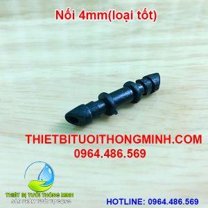 Nối 4mm gắn 2 đầu ống mềm 4mm (loại tốt)