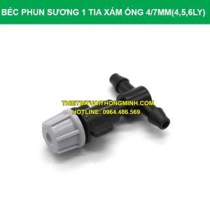 Béc phun sương 1 tia xám gắn ống 4/7mm(4,5,6ly, đầu tưới chỉnh được)