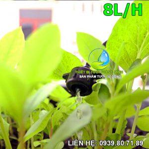 Đầu tưới bù áp 8 Lít/H nhỏ giọt Florain (nhựa cao cấp thái lan)