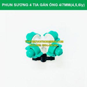 Đầu tưới phun sương 4 tia xanh lá ống 6mm (gắn 4,5,6 ly)