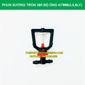 Béc phun sương 360 độ gắn ống 6mm (4,5,6mm)