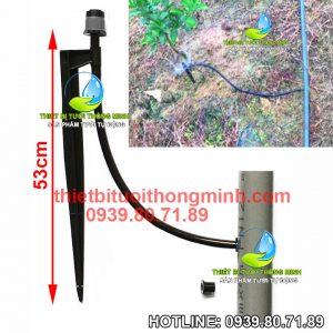 Bộ đầu tưới phun nước cục bộ cắm gốc khởi thủy đệm cao su ống pvc
