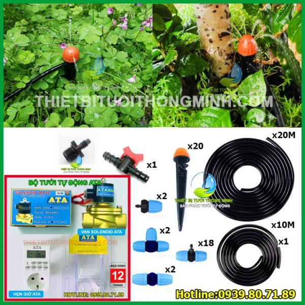 Bộ tưới cây tự động dùng điện 20 đầu phun nước 8 tia Florain