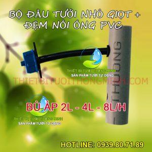 Bộ đầu tưới nhỏ giọt bù áp gắn ống cứng pvc Florain