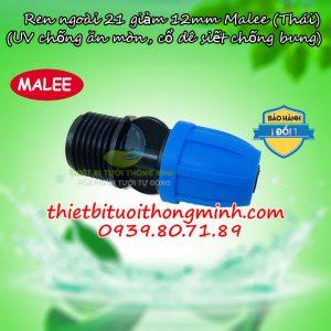 Đầu giảm ren ngoài 21mm xuống 12mm Malee