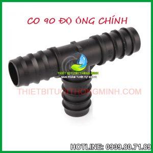 Tê nối ống chính nguồn nước cấp