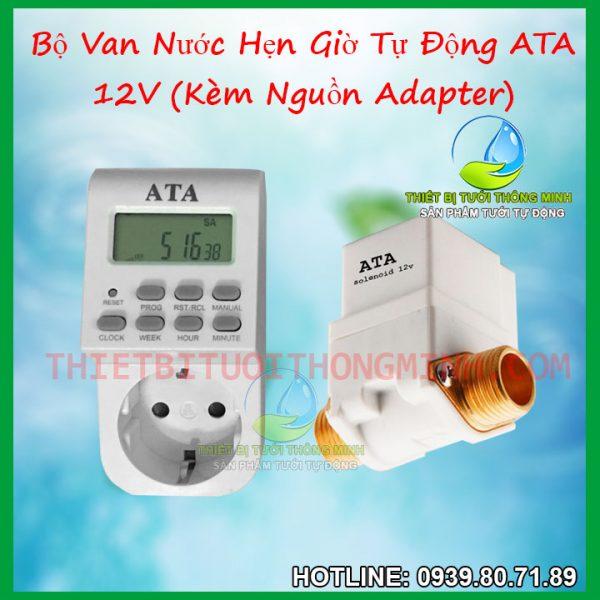 Bộ tưới cây tự động hẹn giờ van dùng điện 12VDC ATA