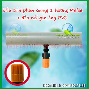 Đầu béc tưới phun sương 1 tia gắn ống cứng pvc Malee