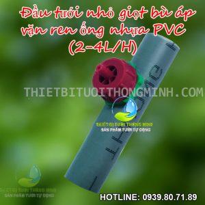 Đầu béc tưới nhỏ giọt bù áp gắn ống cứng PVC vặn ren