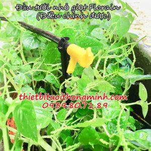 Béc tưới nhỏ giọt 1 tia điều chỉnh được Florain