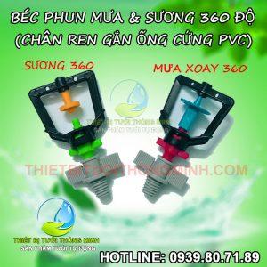 Đầu béc tưới phun mưa sương 360 độ chân ren gắn ống cứng PVC