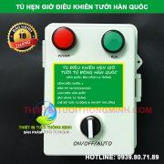 Tủ điều khiển hẹn giờ tưới tự động Floiran TĐ-01