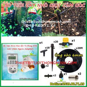 Bộ tưới rau, cây cảnh nhỏ giọt tự động béc cắm gốc Florain dùng điện