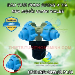 Đầu béc tưới lan phun sương 4 cửa ren ngoài 21mm Malee
