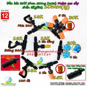 Đầu vòi béc tưới phun thuốc sâu chân 10mm gắn ống mềm 10ly cao cấp Malee