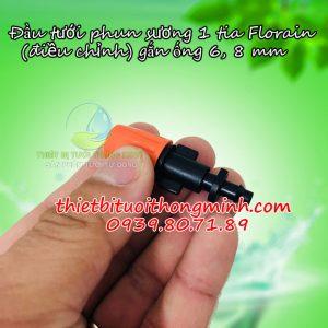Đầu vòi tưới lan 1 tia cam chân thẳng 6mm 8mm Florain