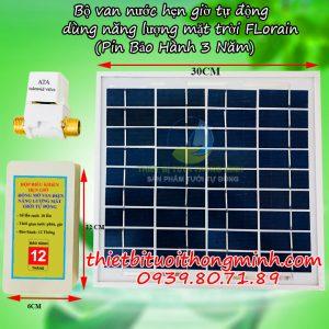 Bộ van nước hẹn giờ tưới cây tự động năng lượng mặt trời ATA TĐMT-01
