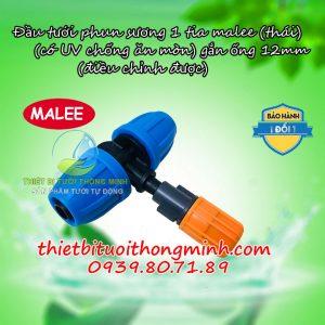 Đầu tưới lan phun sương 1 tia chân tê 12mm Malee