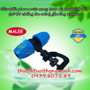 Đầu tưới phun mưa xoay 360 độ chân tê 12mm Malee