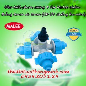 Vòi tưới phun sương 4 hướng chân 6mm và 8mm Malee
