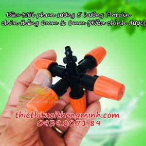 Đầu vòi tưới lan 5 tia cam chân 6mm 8mm Florain