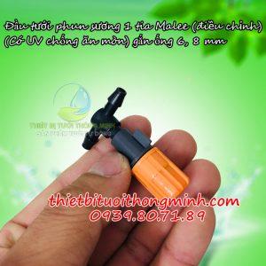 Đầu béc phun tưới 1 cửa chân ngang 6mm 8mm Malee