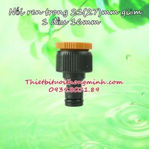 Đầu nối ren trong 21 27mm giảm 16mm Florain