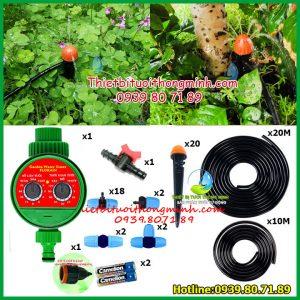 Bộ béc tưới phun nước 8 tia tưới cây tự động hẹn giờ dùng pin Florain