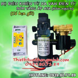Bộ điều khiển tưới bằng điện thoại wifi tắt mở bơm van điện từ tự động ATA 90W