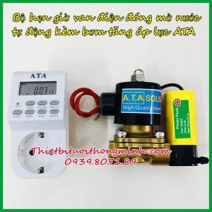 Máy hẹn giờ van điện từ máy bơm tăng áp lực mini 60W ATA