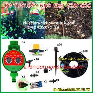 Bộ tưới cây nhỏ giọt tự động dùng pin cao cấp Malee 20 vị trí cây cắm gốc Florain