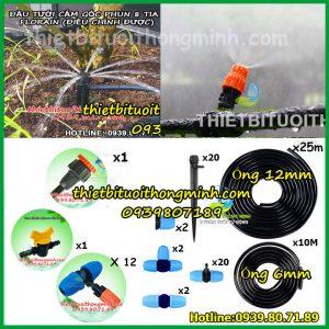 Trọn bộ tưới cây 20 béc tưới cắm gốc phun 8 tia 12 đầu tưới phun sương 1 tia ống 12mm Florian