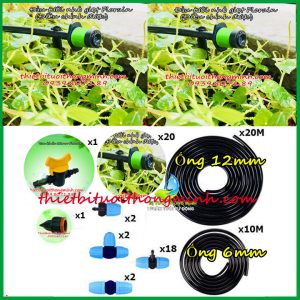 Bộ tưới nhỏ giọt ống 12mm 20 đầu tưới nhỏ giọt thả ống malee thái lan
