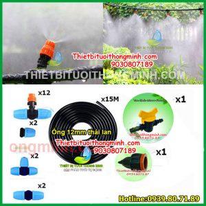 Bộ phun sương tưới lan ống 12mm 12 đầu béc tưới 1 tia Malee thái lan