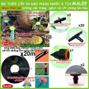 Bộ kit tưới cây 20 đầu béc phun nước 8 tia thả gốc malee thái lan