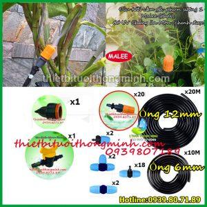 Bộ tưới cây phun sương tưới thả gốc điều chỉnh 20 đầu phun 1 tia Malee